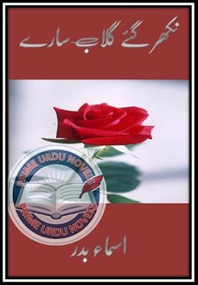 Nikhar gay gulab sare novel by Asma Badar pdf
