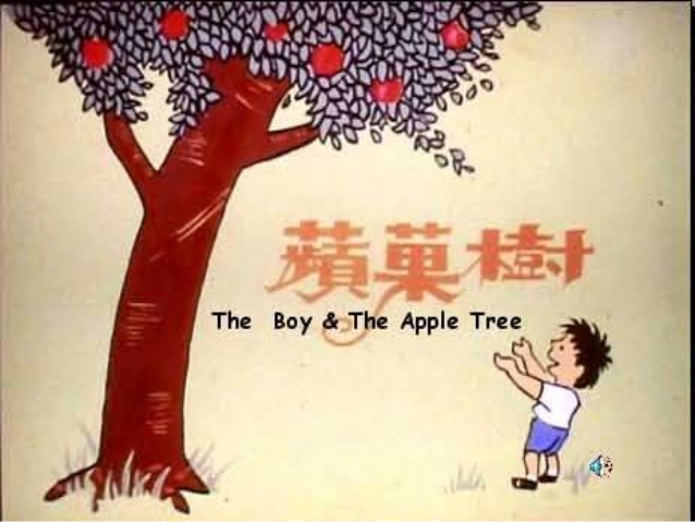 PPT - The Boy & The Apple Tree
