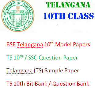 BSE Telangana 10th - SSC Model Questions Papers 2017