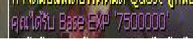 EXp+7500000.png