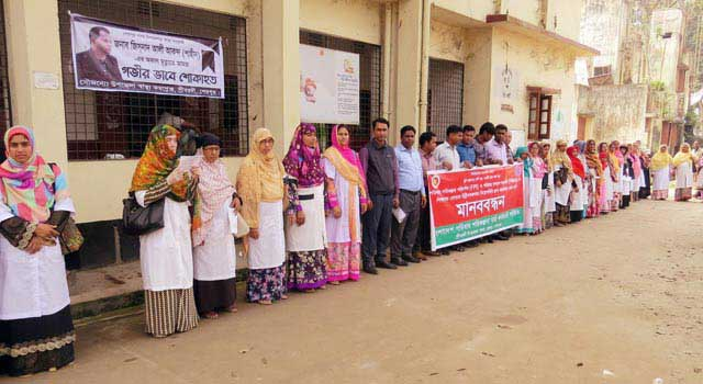 The human chain of Sreebardi family planning field employees association