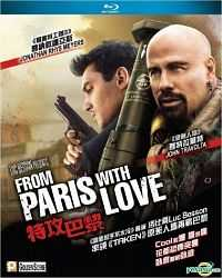 From Paris With Love (2010) Hindi Dual Audio Download 300MB 480p BluRay
