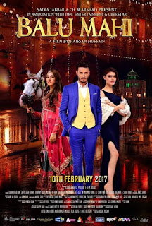 Balu Mahi 2017 Full 720p HDRip Movie Download