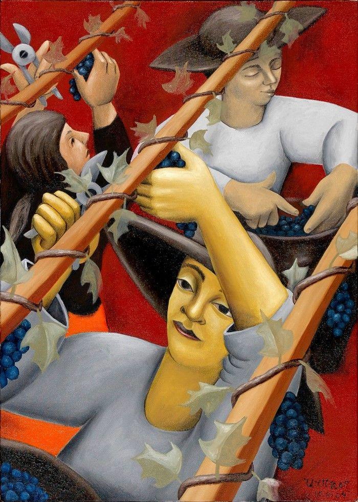 Бразильский художник. Joao Werner