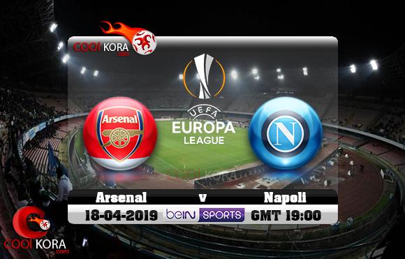 مشاهدة مباراة نابولي وآرسنال اليوم 18-4-2019 في الدوري الأوروبي