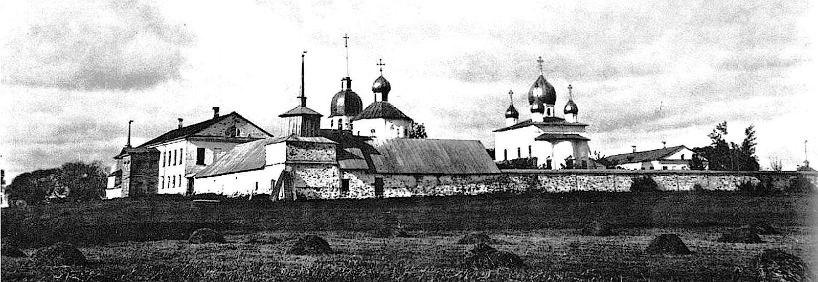 Новгородский Кириллов монастырь в начале ХХ века.