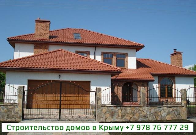 Строительство домов из ракушки в Крыму