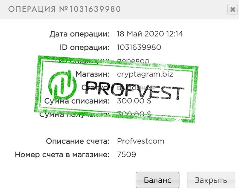 Депозит в CryptaGram