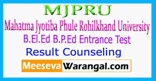 MJPRU B.El.Ed B.P.Ed Entrance Test Admission Result Counseling Admit Card 2017
