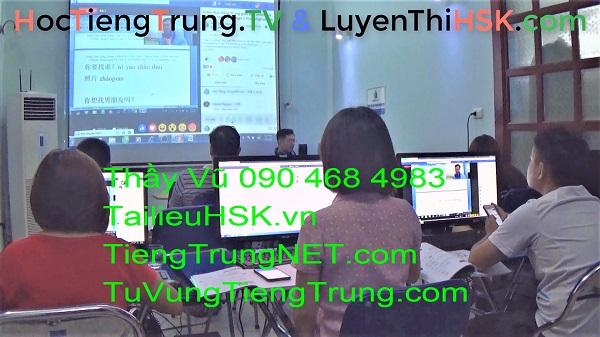 Học Tiếng Trung online Bài 5 Giáo trình Hán ngữ 1