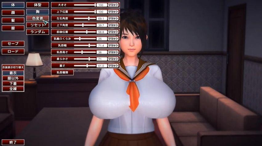 sex game club