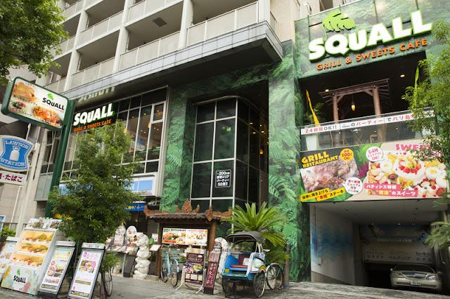 【ロケ利用】DTテレビにスコール東新宿店が利用され…