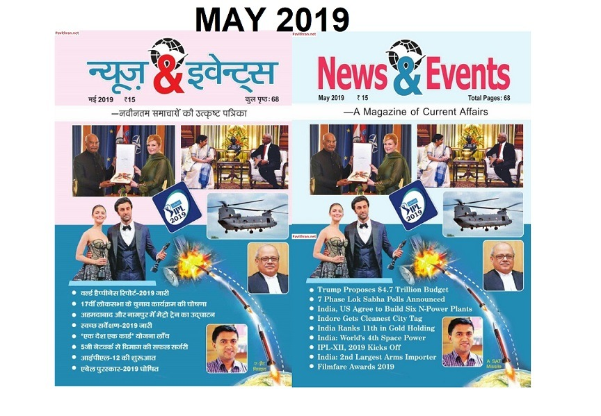 News & Events Current Affairs May 2019 PDF download