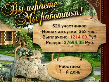 flowergame.ru обзор