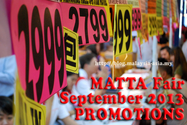 Matta Fair September 2013 Promotions