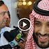 DELEGADO DA PF FAZ GRAVE CRÍTICA À LEI QUE LIBERA ELEIÇÕES PARA ESTRANGEIROS NO BRASIL: 'PRÍNCIPE DA ARÁBIA SAUDITA PODERÁ SER PREFEITO!'; (VÍDEO)