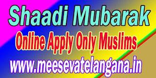 Kalyana Laxmi Scheme - Shadi Mubarak Scheme Online Apply Telangana Govt Portal