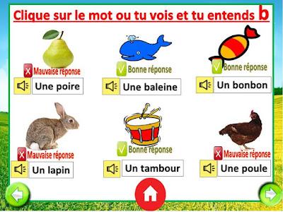 تطبيق لتصفية الصعوبات القرائية لبعض الحروف المتشابهة في اللغة الفرنسية
