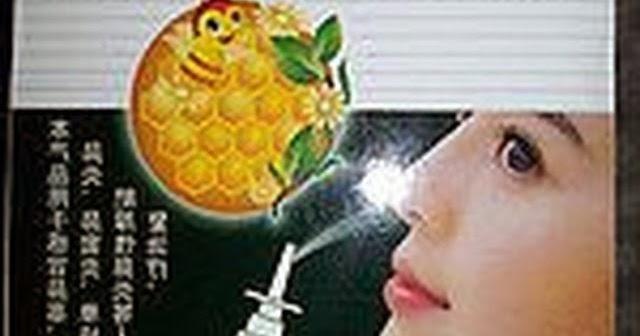 спрей для носа от отека и аллергии