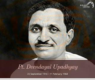 25th September observed as Antyodaya Diwas