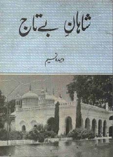 Shahan E Bay Taj By Waheeda Naseem