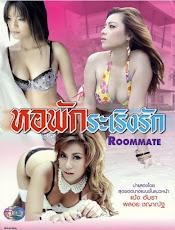 [ไทย] หอพักระเริงรัก  Roommate (2013)