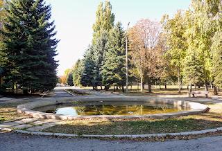 Межевая. Центральный парк. Чаша от фонтана