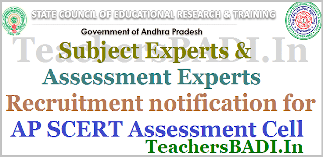 Subject & Assessment Experts recruitment,AP SCERT,Assessment Cell 2017