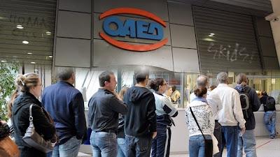 ΟΑΕΔ- Πότε θα ανοίξει η διαδικασία για 8.933 θέσεις εργασίας