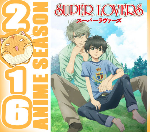Super Lovers Wallpaper Screenshot Preview Cover