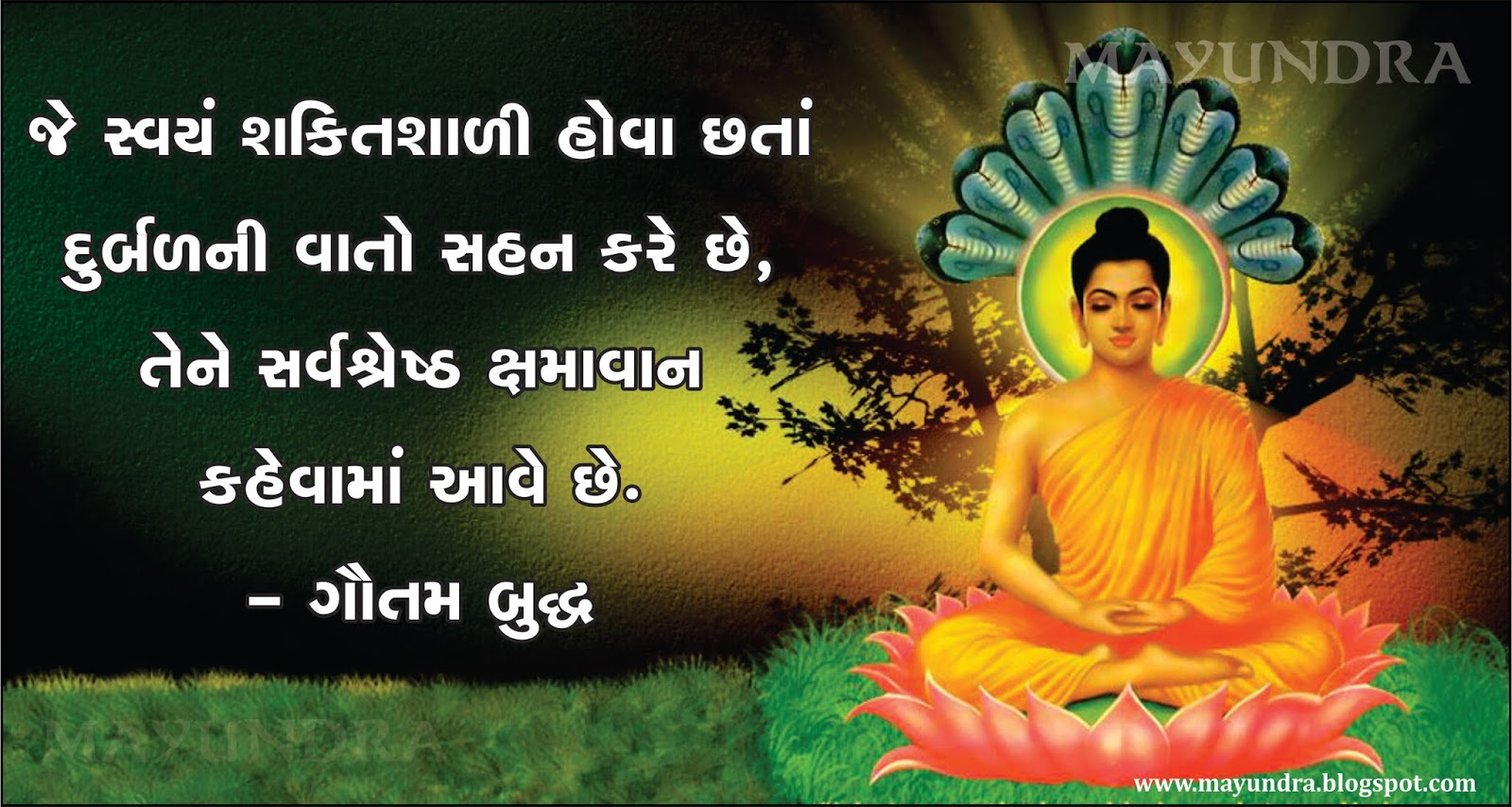 Gujarati Quotes Gautam Buddha Quotes India Quotes Health Tips