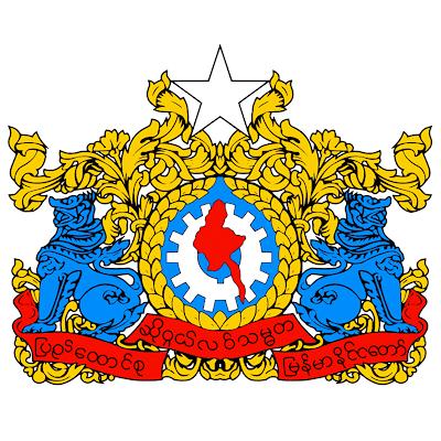 Изображение Государственного Герба Мьянмы