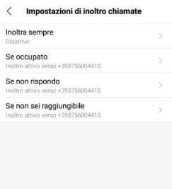 Segreteria Android
