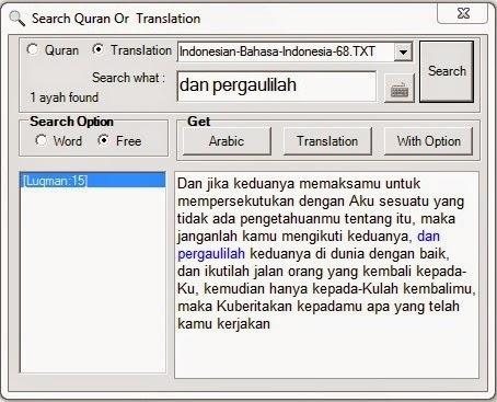 cara mudah mencari ayat al quran dengan penggalan arti