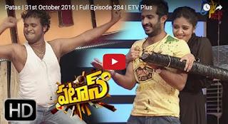 Patas  31st October 2016  Full Episode 284  ETV Plus