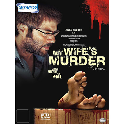 My Wife's Murder 2005 Hindi WEBRip 480p 270mb