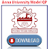 Regulation 2017 1st Semester Model Question Papers Anna University
