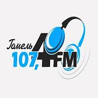 Gomel Radio 107,4 FM - Гомельское городское радио 107,4 FM