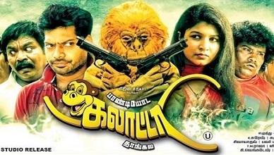 Paandiyoda Galatta Thaangala Movie Online