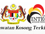 Jawatan Kosong Suruhanjaya Integriti Agensi Penguatkuasaan 15 Julai 2016