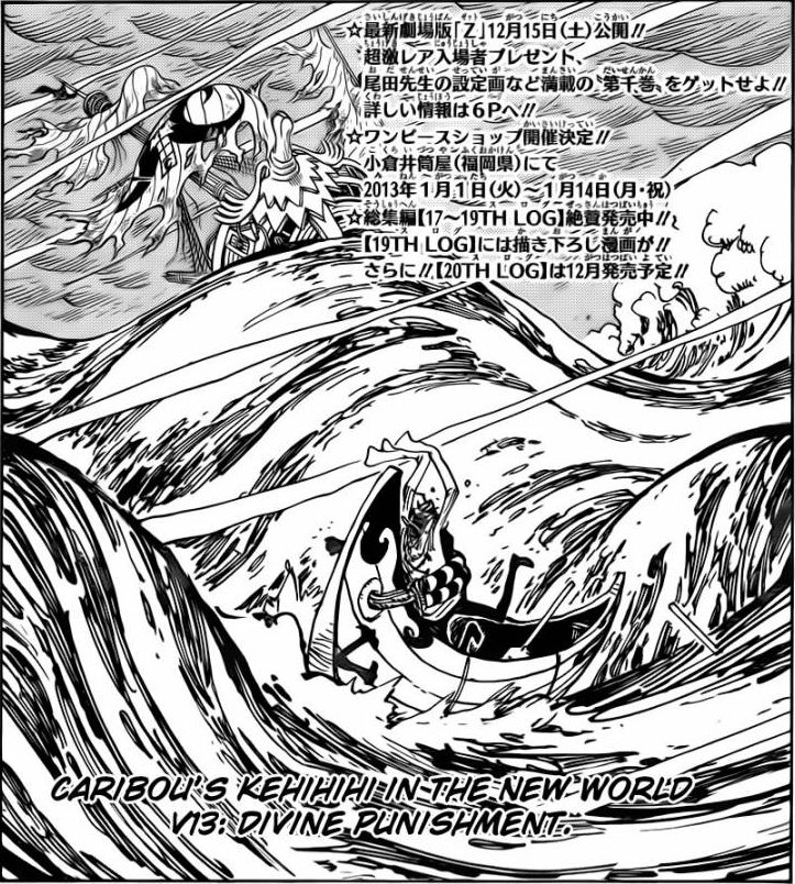 one piece delight march 2013 Bo Shi Hu caribou s pirate journey4