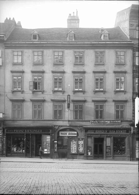 Holmes Place Schlossstraße | Die schönsten Einrichtungsideen