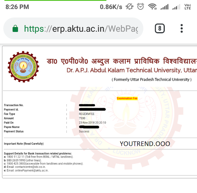 How to pay online AKTU Examination Fee with NO additional Charges