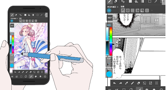 Aplikasi Menggambar Yang Mirip Dengan Paint Di Android