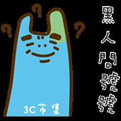 Fun123 × Strange creature