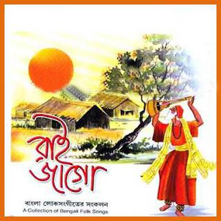 Music world: ami bou pagla sanjit mandal bengali (bangla) folk.