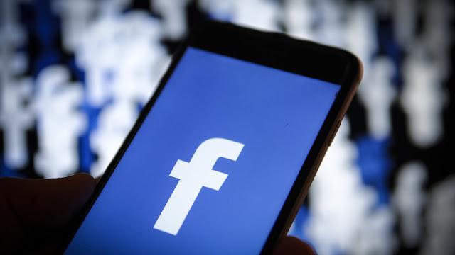 Facebook ofrece instalar una VPN gratuita pero es mejor no hacerlo