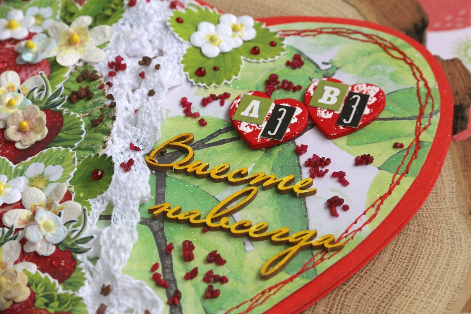Картинки с поздравлением клубничной свадьбы