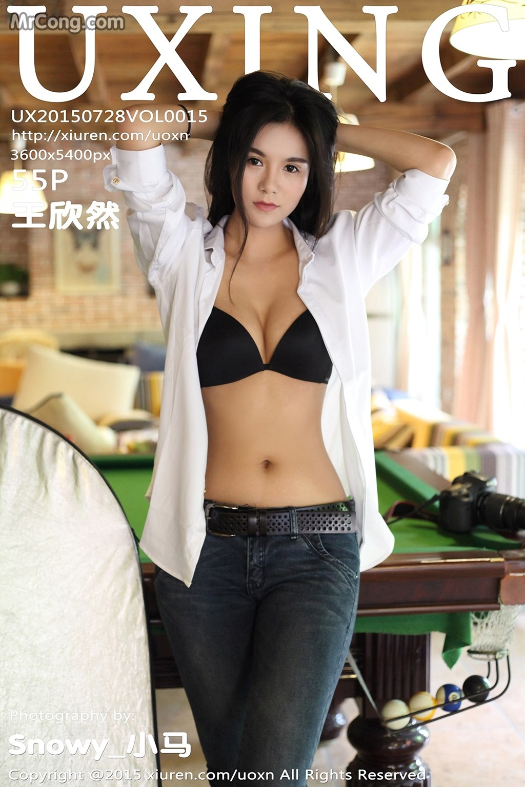UXING Vol.015: Model Wang Xin Ran (王欣然) (56 photos)