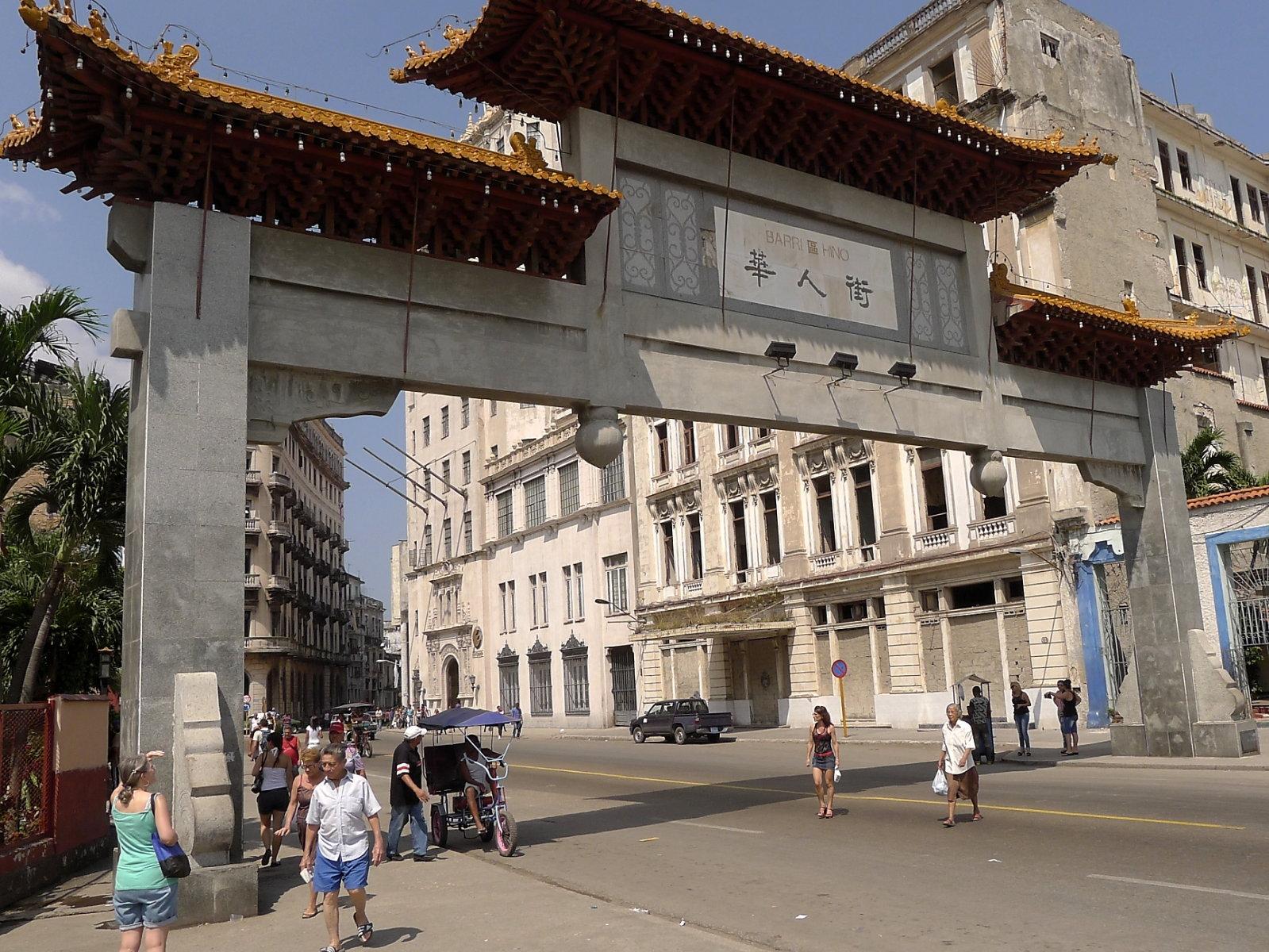 Centro Habana, pagodenförmiges Tor zum Barrio Chino